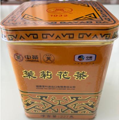 中粮中茶-蝴蝶牌-茉莉花茶-铁盒装-227g