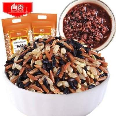 三色糙米新米5斤五谷杂粮红米黑米糙 米糊粗粮健身胚芽脂减饭【优品】