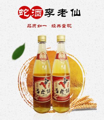 邱二娃年货特卖----李老仙惠民装蛇酒团圆小酌酒500ml