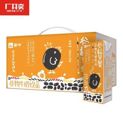 蒙牛 谷粒早餐谷物牛奶饮品(黑芝麻+黑豆+黑米+黑小麦+小米