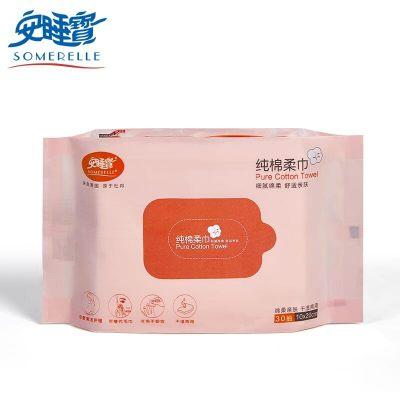 安睡宝(SOMERELLE)一次性洗脸巾 棉柔巾 婴儿棉柔巾