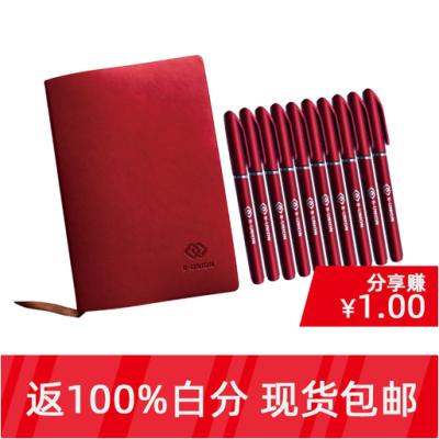 B-UNION 商务推广组合套装 BU笔记本1本+BU签字笔10支