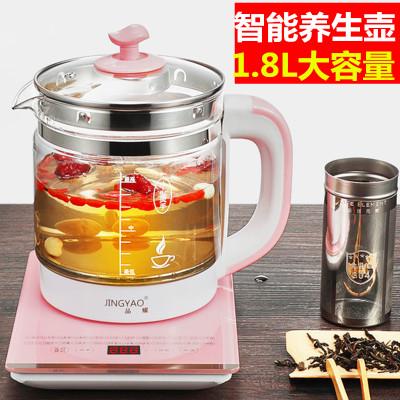养生壶晶耀养生壶多功能养生壶家用烧水壶加厚玻璃煮花茶壶