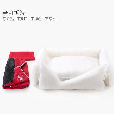 嬉皮狗 狗窝小型犬狗垫子可拆洗猫窝冬季保暖猫垫宠物用品 XL