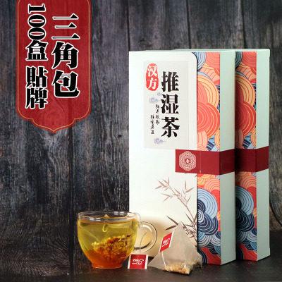 【耘凡兔087】汉方推湿茶 三角茶包 红豆薏米茶 3盒 祛湿