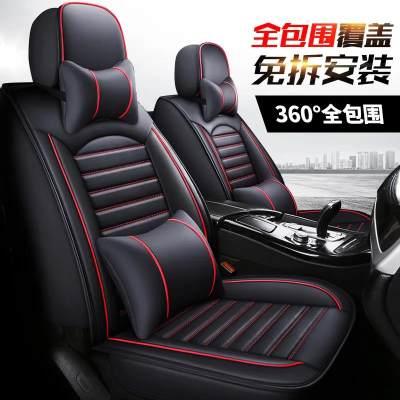 汽车坐垫四季通用全包围座套新款皮革座椅套夏季小车专用网红座垫