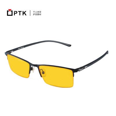 PTK防蓝光眼镜 99%蓝光阻隔 游戏办公护眼平光镜手机电脑