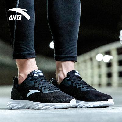 安踏(ANTA)安踏男鞋跑步鞋透气网面跑鞋轻便耐磨减震跑鞋