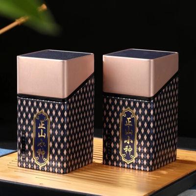 正山小种红茶500g花果香红茶礼盒装福建高山红茶浓香正山小种送礼