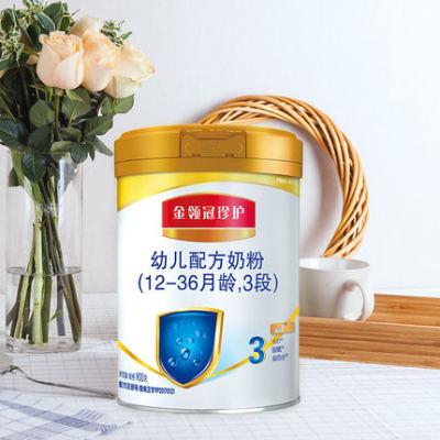 【耘凡兔054】伊利金领冠珍护3段900g克*2罐 婴儿幼儿配方奶粉三段