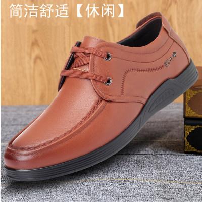 2020新款男士皮鞋爸爸鞋休闲皮鞋商务皮鞋软面皮鞋