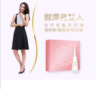 【金芦荟】女性私密养护凝胶5g*8支/盒 全方位**护理 清异味 除瘙痒 防炎症
