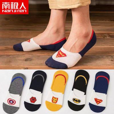 船袜低帮船袜南极人短袜隐形船袜品牌袜子