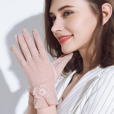 百尚意特(BAISHANGYITE) 防晒手套 女士夏季薄短