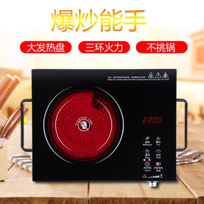 多蒙触摸式家用电陶炉家用爆炒商用节能大功率电磁炉【优品】
