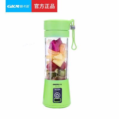 GKN格卡诺 迷你榨汁机便携式多功能USB充电榨汁杯 便捷电动榨汁杯