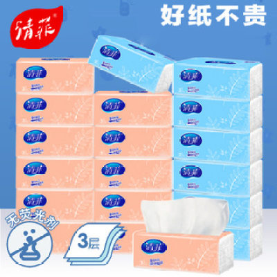 【耘凡兔004】清菲原木抽纸24包3层面巾宝宝卫生纸 无香妇婴餐巾纸整箱家庭装