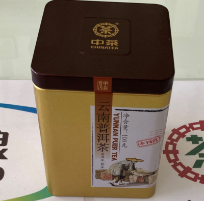 中粮中茶-云南普洱茶(熟茶)-100g 铁罐装