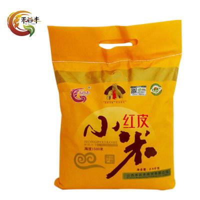 山西特产杂粮米油浓厚粘稠月子米有机红皮小米2500g无纺布袋