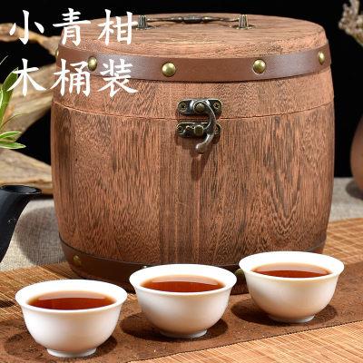 聚天禾小青柑普洱茶实木圆木桶装新会小青柑熟茶赠手提袋
