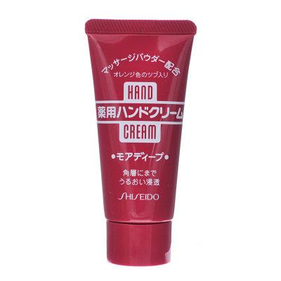 日本Shiseido 资生堂尿素特润护手霜/护足(30g)红管