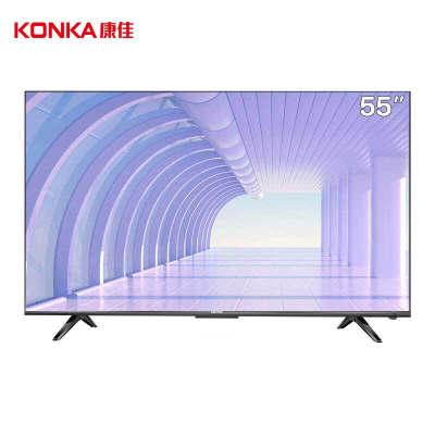 康佳KONKA 55英寸 65英寸4K超高清网络平板液晶电视