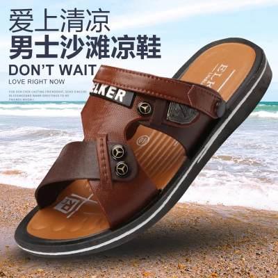 夏季凉拖鞋男外穿新款男士凉鞋个性休闲防滑沙滩凉鞋男大码潮