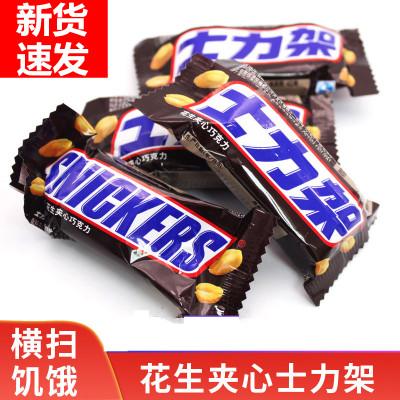 士力架散称士力架花生夹心巧克力休闲零食士力架