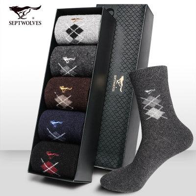 七匹狼袜子男秋冬厚款兔羊毛袜柔软透气保暖袜中高筒均码5双装
