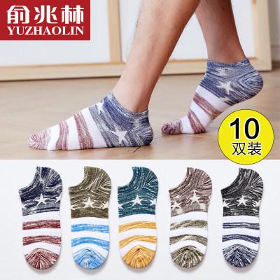 俞兆林 短袜子棉质条纹船袜 拼色混织舒适运动袜时尚男士袜子男