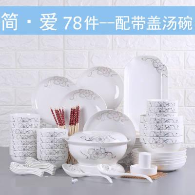 78件组合78件组合盘子碗餐具套餐盘碗筷碗家用碗筷碗碟套装碗盘景德镇陶瓷