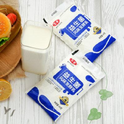 【耘凡兔568】牛丰酸奶原味儿童营养早餐网红益生菌发酵袋装酸奶风味酸甜实惠12袋装