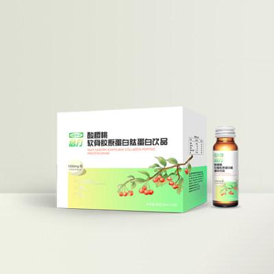 启力酸樱桃软骨胶原蛋白肽蛋白饮品
