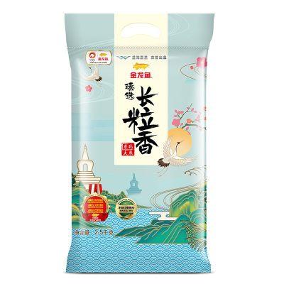 金龙鱼 长粒香大米 东北大米 臻选长粒香大米2.5kg