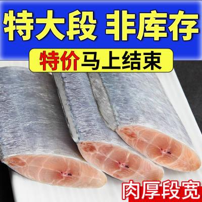 新货带鱼新鲜冷冻野生刀鱼带鱼段年货整箱批发 海鲜水产