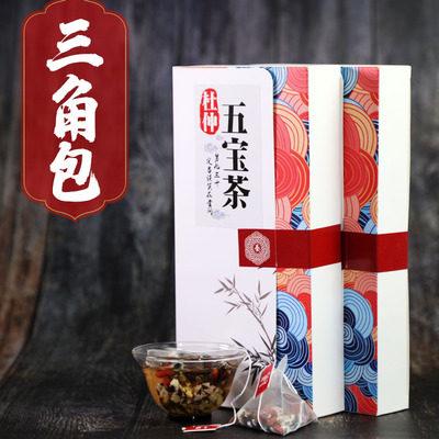 【耘凡兔087】杜仲肉桂五宝茶 汉方八宝茶三角茶包花茶养生 2盒