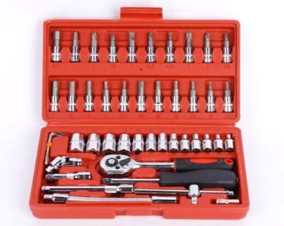 工厂生产小盒46件套汽修工具随车家用源头货源厂家批发 量大【正品】