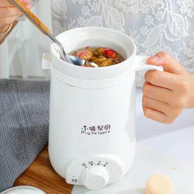 【耘凡兔730】小猪帮厨养生杯办公室电热炖杯煮粥杯宿舍迷你加热水杯便携电炖杯