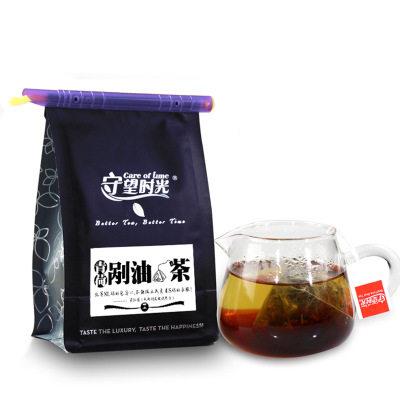 【耘凡兔087】青荷剐油茶 组合花茶青果搭配荷叶油切乌龙茶决明子养生茶