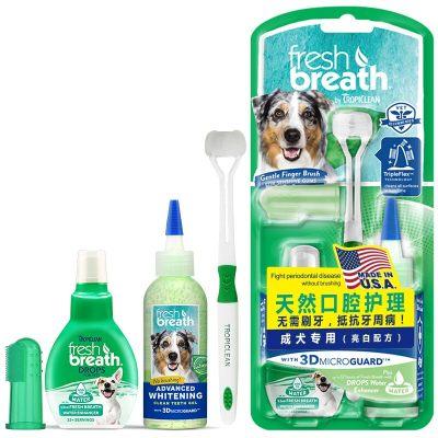 **进口 多美洁 Tropiclean 狗狗牙膏牙刷套装3D
