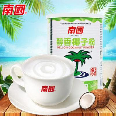 【耘凡兔296】海南特产 南国醇香椰子粉450g(罐装)休闲饮品