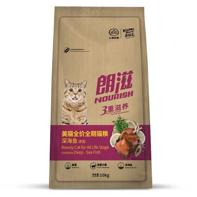 开饭乐猫粮 朗滋美猫全价全期猫粮10KG