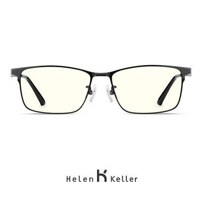 海伦凯勒 防蓝光眼镜办公电竞游戏防辐射眼镜男女款 磨砂黑框