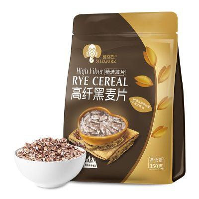 穗格氏(SHEGURZ)黑燕麦片 早餐谷物 即食冲饮代餐