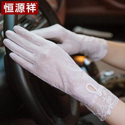 恒源祥 防晒手套女士夏季薄冰袖户外冰丝蕾丝防晒袖套触屏手套