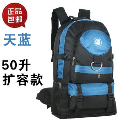 大容量旅游包徒步户外登山包背包旅行包双肩包男女50升可扩容60升【优品】