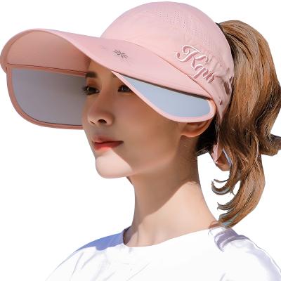 北诺 遮阳帽女夏季户外防晒帽骑行运动防紫外线太阳帽遮脸空顶棒