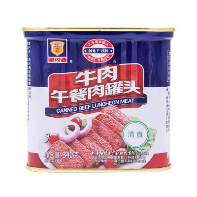 上海梅林 清真 牛肉午餐肉罐头 泡面火锅搭档340g