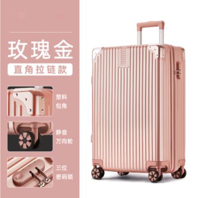 行李箱旅行小型密码万向轮拉杆箱20女男学生24皮箱子26寸大容量