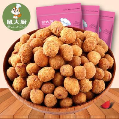 【耘凡兔386】鼠大厨 多味花生108g/袋*3袋 零食坚果炒货